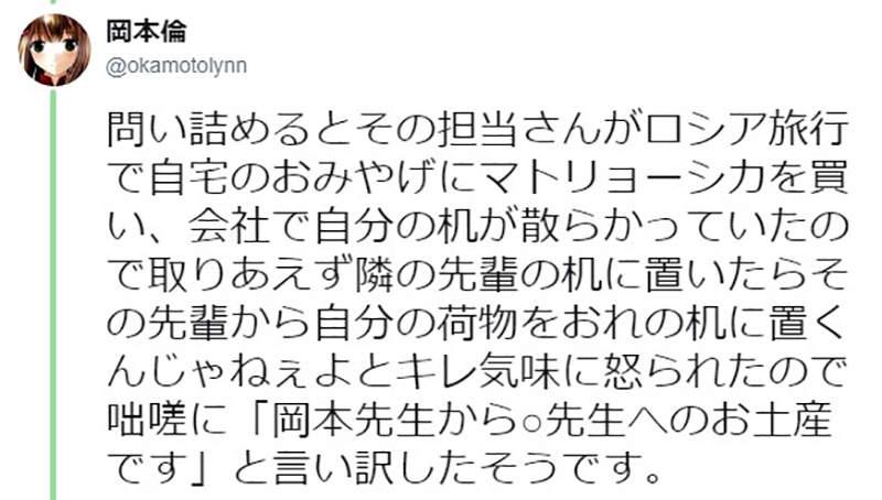 """两位漫画家的十年误会 冈本伦""""送""""大日向豪俄罗斯套娃"""