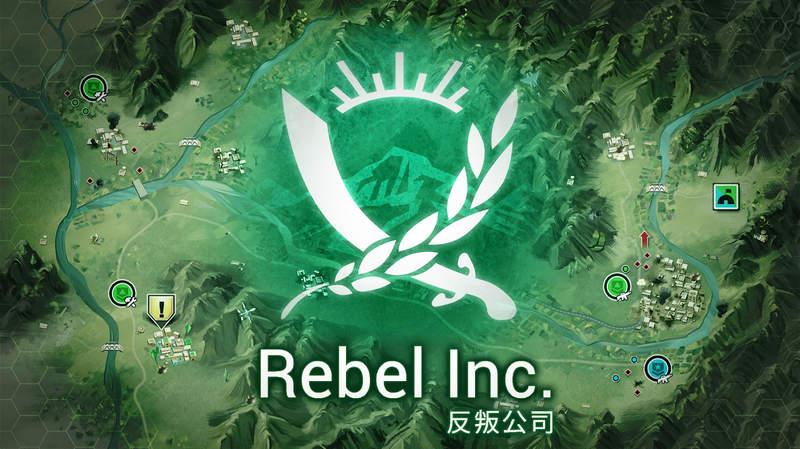 《瘟疫公司》团队新游戏《反叛公司Rebel Inc.》 玩家变身最高执政者