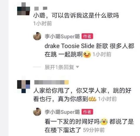 李小璐与PG One跳同款舞引热议 女方回应:很多人都在跳